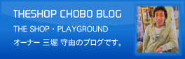 theshop chobo blog